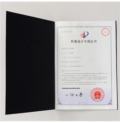 certificate for concave bottom weight